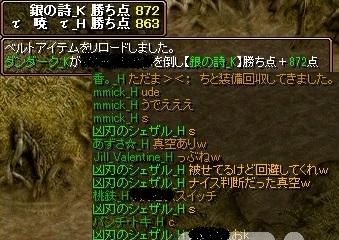 VS銀詩3