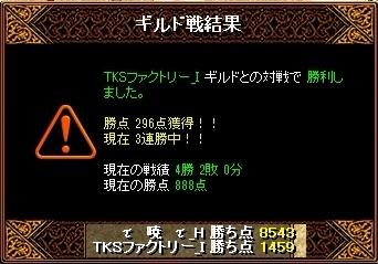 VSTKS4_20150213222739efc.jpg