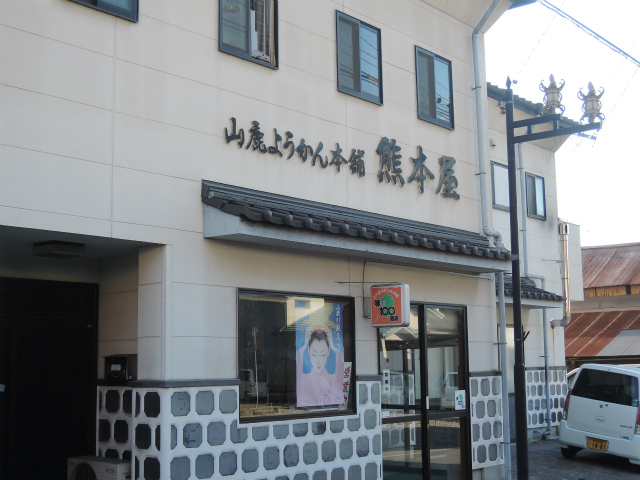 DSCN4625YCZ.jpg