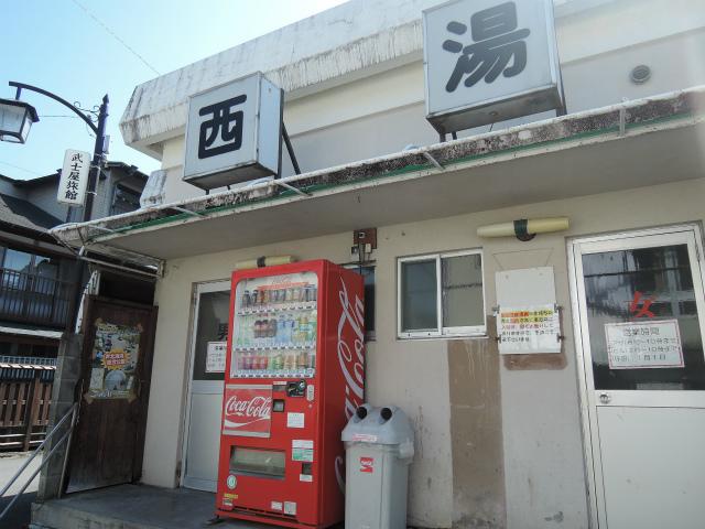 DSCN4673HNG.jpg
