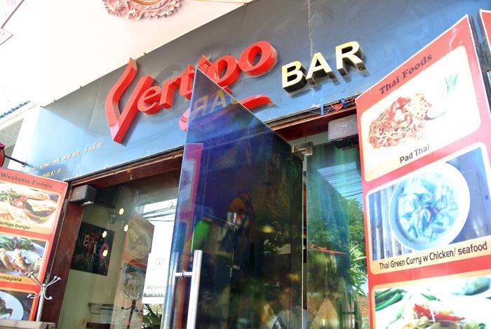 ダナン旅行記 その6 Vertigo Bar