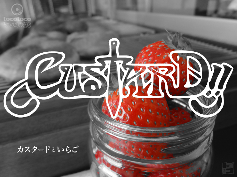 カスタードといちごドーナツ2015