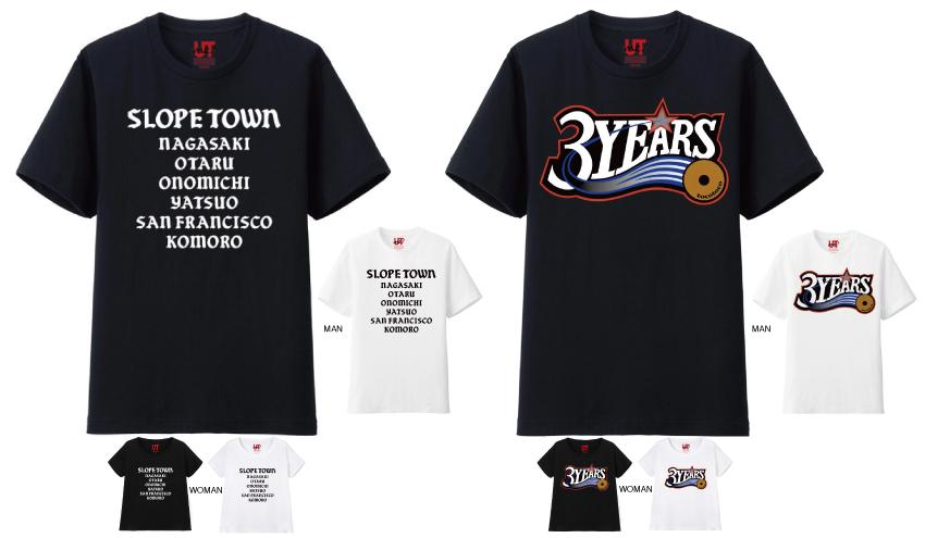 UTme!SlopetownTシャツ