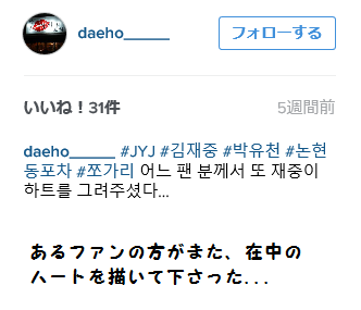 deho7 - コピー