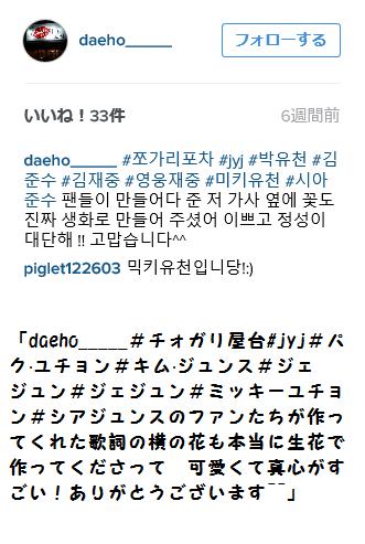 deho5.png