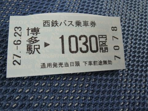 博多駅バスターミナル➯唐津曳山展示場②