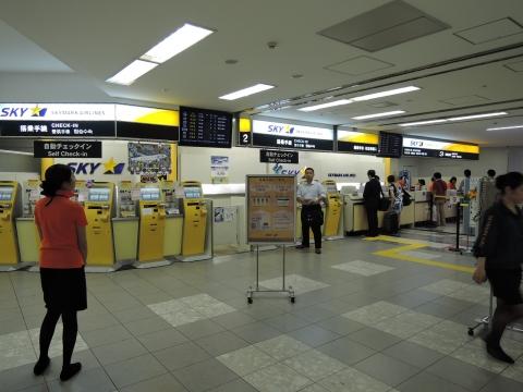 福岡空港出発②