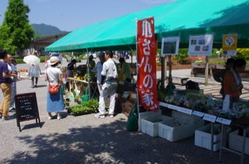 松阪オーガニックマーケット