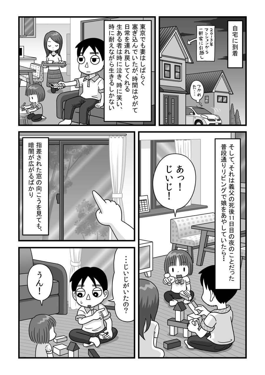 tokonokubo-b08-P04.jpg