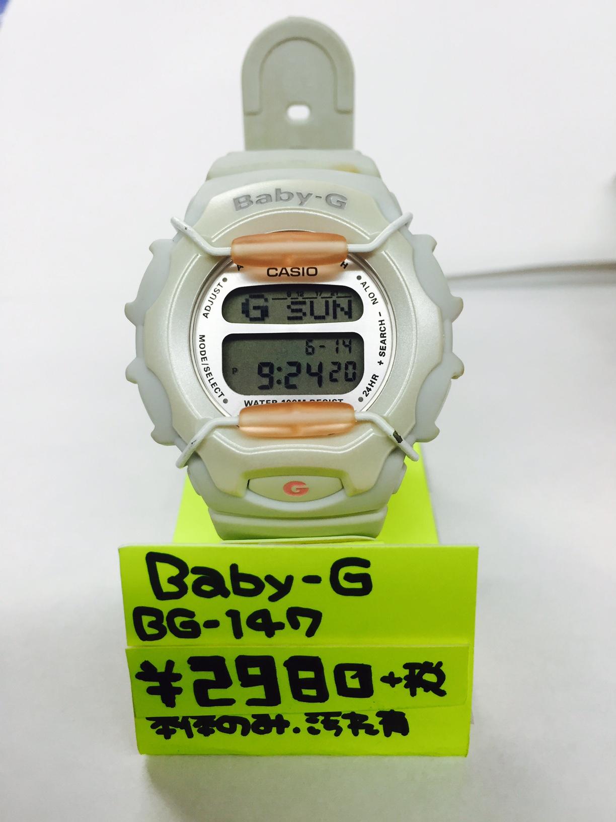 Baby-G BG-147