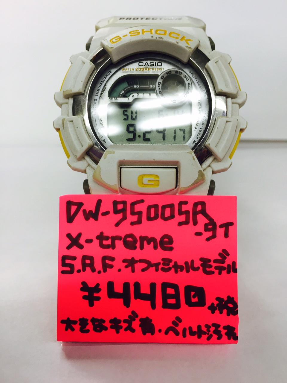 G-SHOCK DW-9500SR