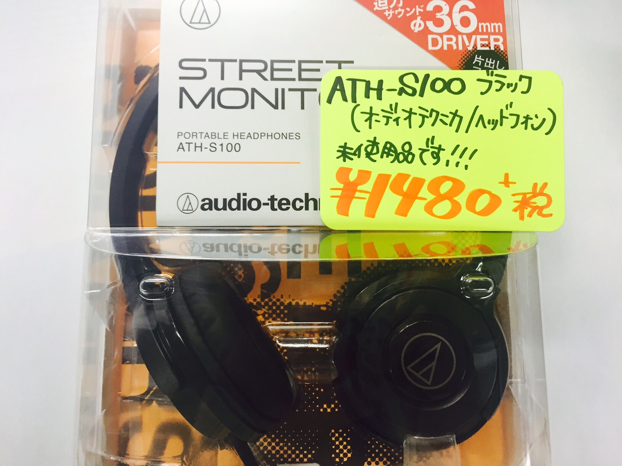 ATH-S100 ヘッドフォン オーディオテクニカ