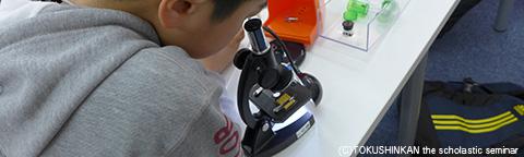 探Q教室1505顕微鏡a