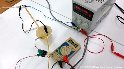 探Q教室1505水の加熱a