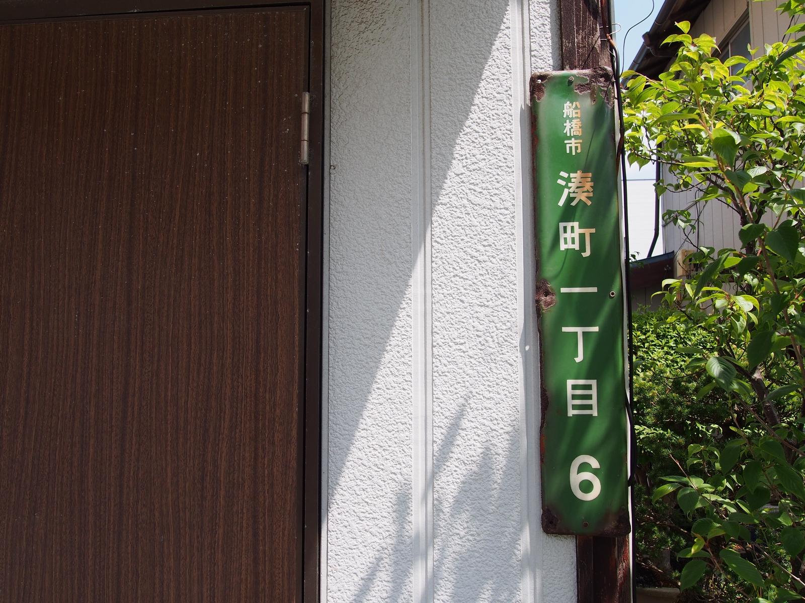 P5020383.jpg