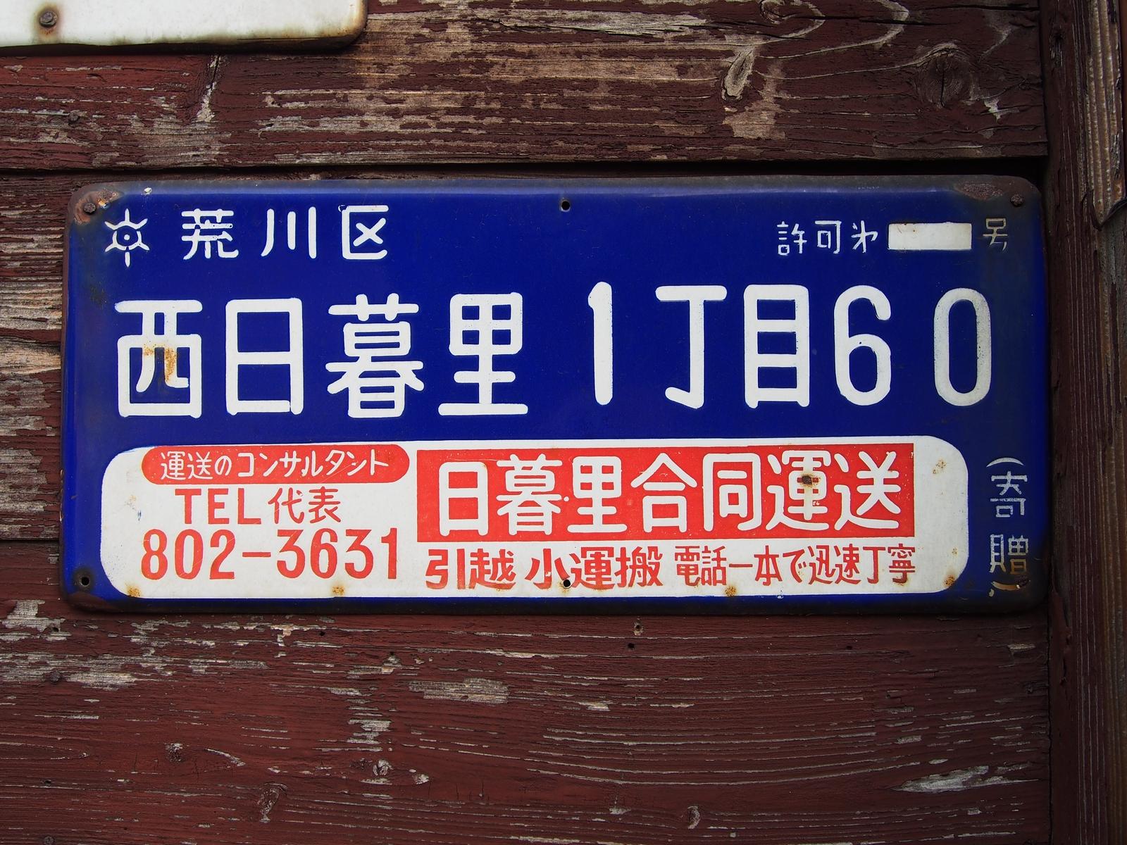 P5030232.jpg