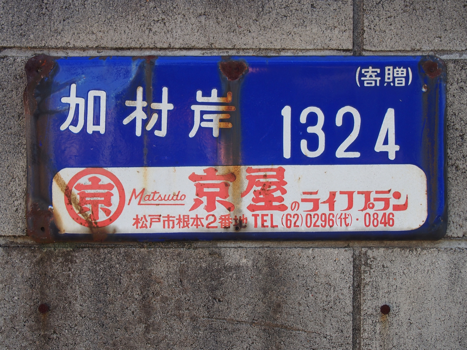 P5050103.jpg