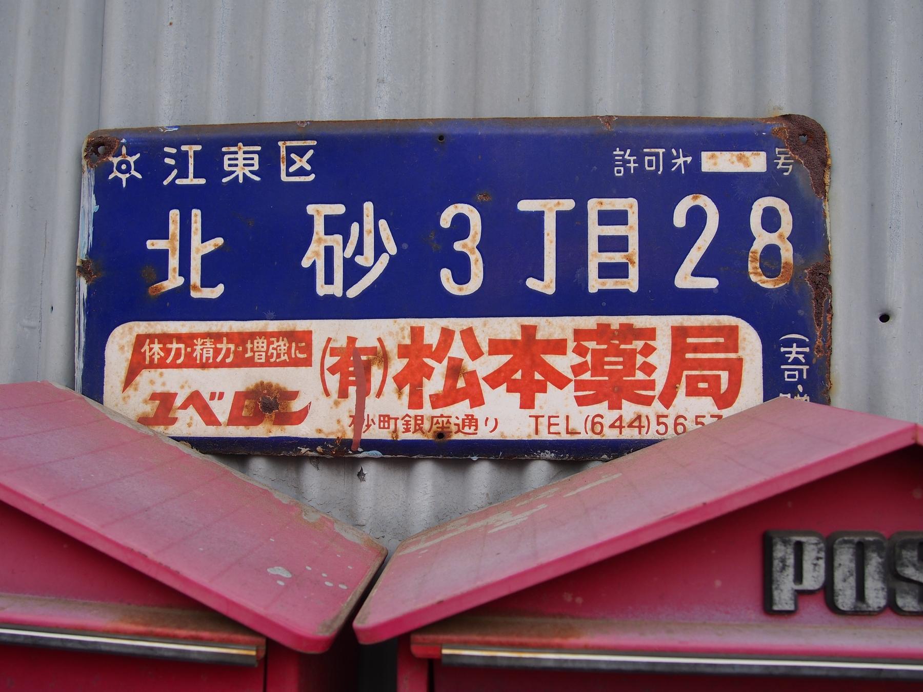 P5230172.jpg
