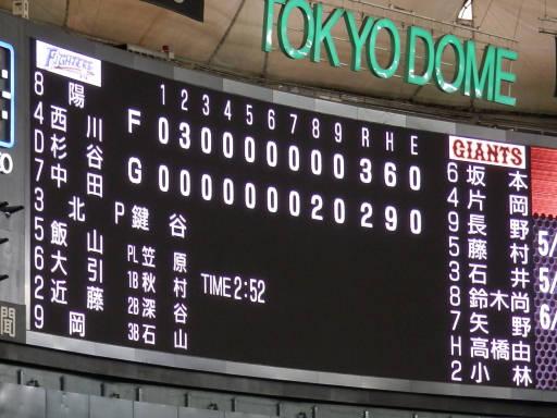 対読売戦勝利!