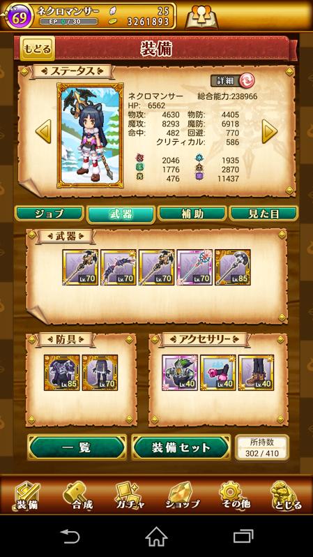 Screenshot_2015-02-02-11-24-12.png