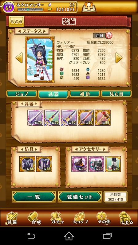 Screenshot_2015-02-02-11-25-48.png