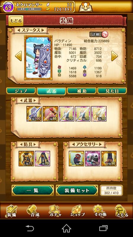 Screenshot_2015-02-02-11-25-54.png