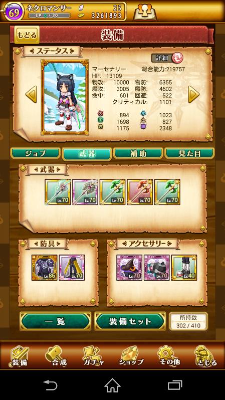 Screenshot_2015-02-02-11-26-16.png