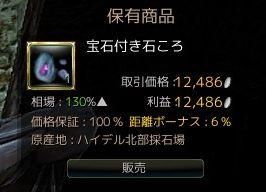 2015-05-15_17110927[221_-63_764]