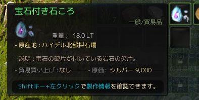 2015-05-14_13867824[403_-3_-111]