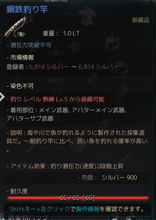 2015-05-17_4928141[-517_-81_2067]