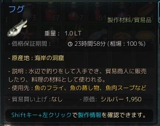 2015-05-18_4174511[-132_-80_920]