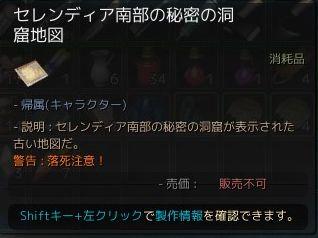 2015-05-21_12934840[-469_-12_-1345]
