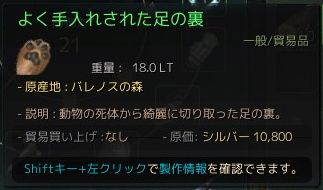 2015-05-24_11149576[145_-17_419]