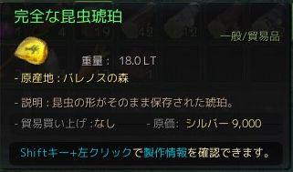 2015-05-24_10374311[-5_-10_337]