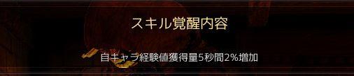 2015-06-25_12064344[-2538_-27_-404]