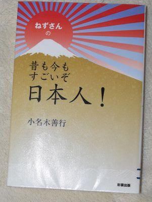 006-33.jpg
