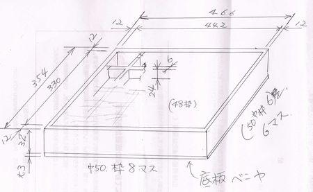 Scan0001-zz.jpg