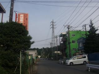 愛川線11号
