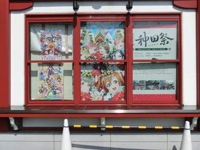東京旅行(2015年5月)4