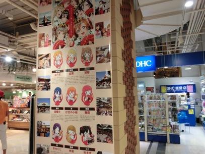 東京旅行(2015年5月)11