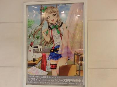 東京旅行(2015年5月)13