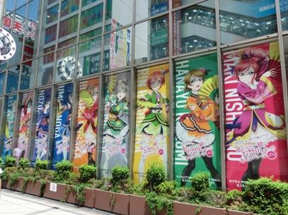 東京旅行(2015年5月)15
