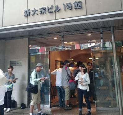 渋谷での1級建築施工管理技士学科試験ビル渋谷区道玄坂のフォーラム・エイト入り口を写真撮影
