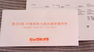 DSC_0598 (300x168)