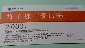 DSC_0694 (300x169)