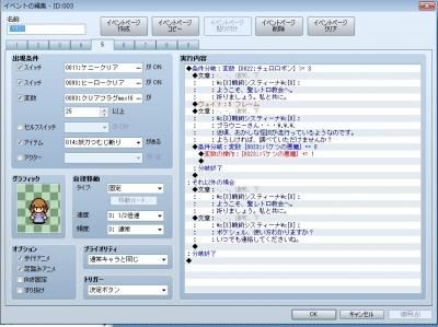 nss0900.jpg