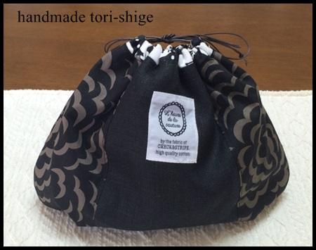 オーダーマロン巾着 パフ 黒×茶