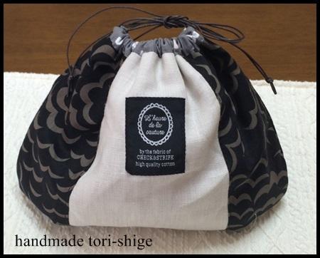 マロン巾着 パフ 黒×茶