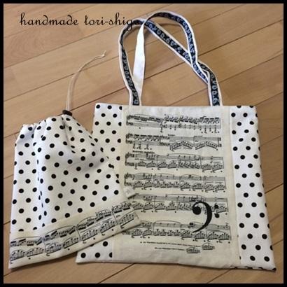 楽譜柄のバッグと巾着のセット
