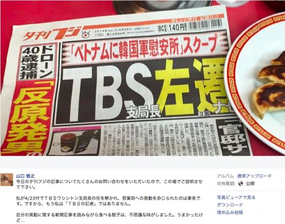 TBS7cc3158c.png